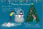 2015クリスマス・キャンドルライト・サービス